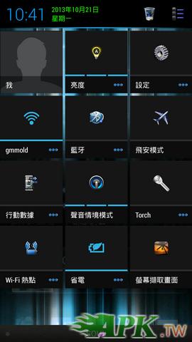 Screenshot_2013-10-21-10-41-37.png
