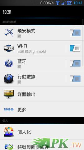 Screenshot_2013-10-21-10-41-52.png