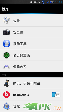 Screenshot_2013-10-21-10-41-59.png