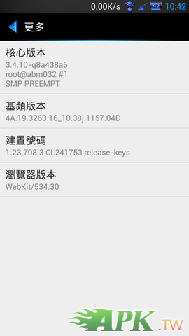 Screenshot_2013-10-21-10-42-19.png