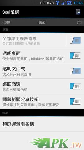 Screenshot_2013-10-21-10-43-10.png