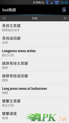 Screenshot_2013-10-21-10-43-16.png