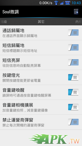 Screenshot_2013-10-21-10-43-34.png