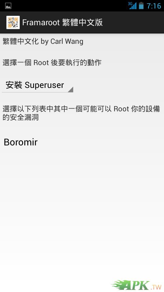 Screenshot_2013-10-01-07-16-35.png