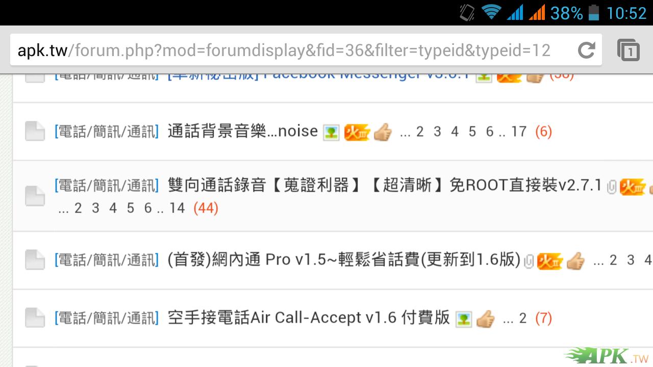 Screenshot_2013-11-02-10-52-30.png