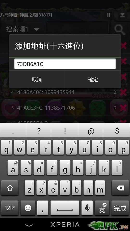 1393941_174236909448815_2039244511_n.jpg