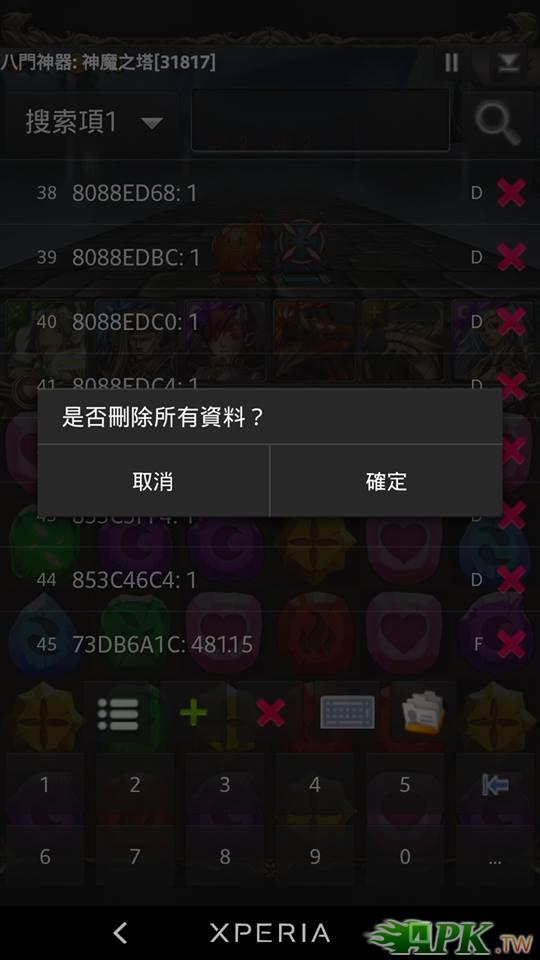 1451577_174237026115470_331164531_n.jpg