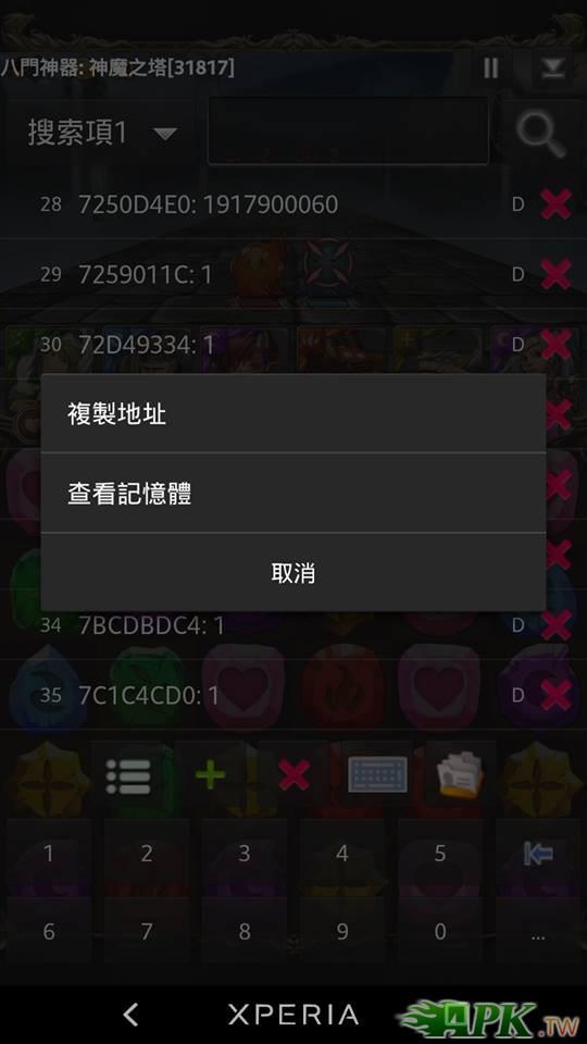 1452566_174236962782143_1998309278_n.jpg