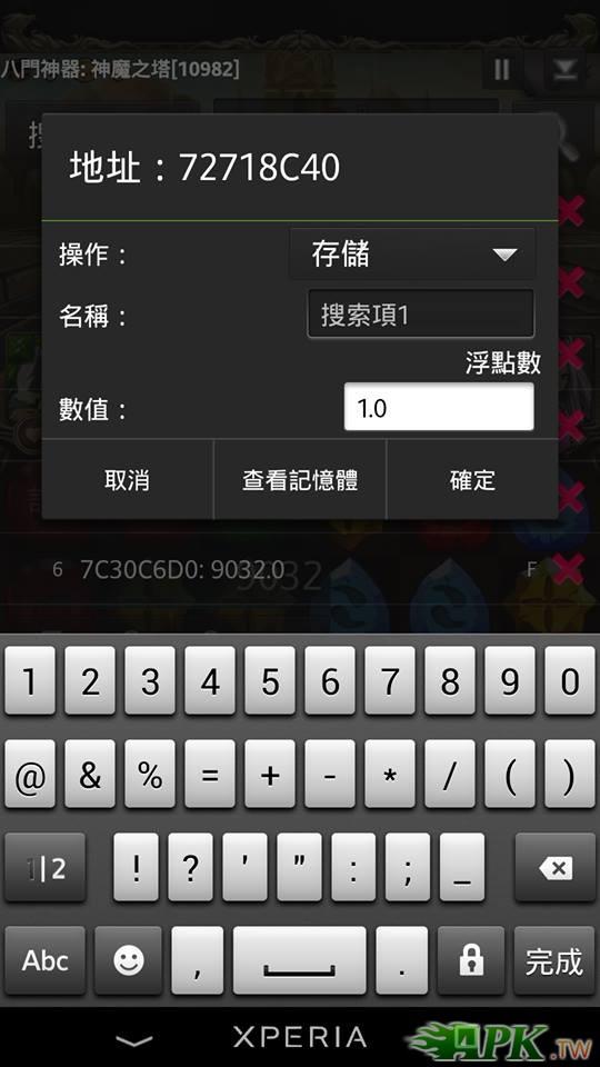 1422379_174248646114308_403273196_n.jpg