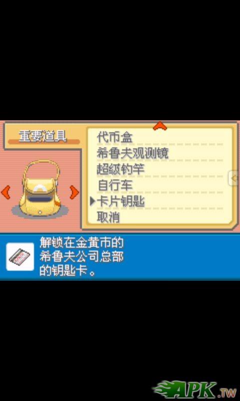 screenshot-1383813458616.jpg