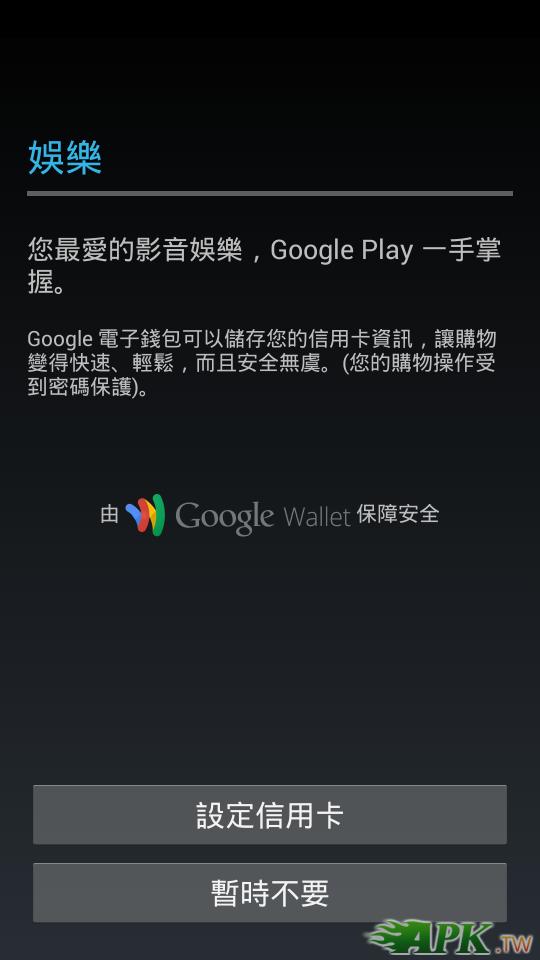 Screenshot_2013-11-07-13-33-12.png