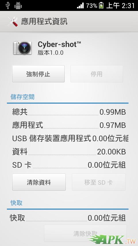 Screenshot_2013-11-17-02-31-50.png