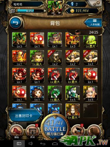 Screenshot_2013-11-17-14-04-01.png