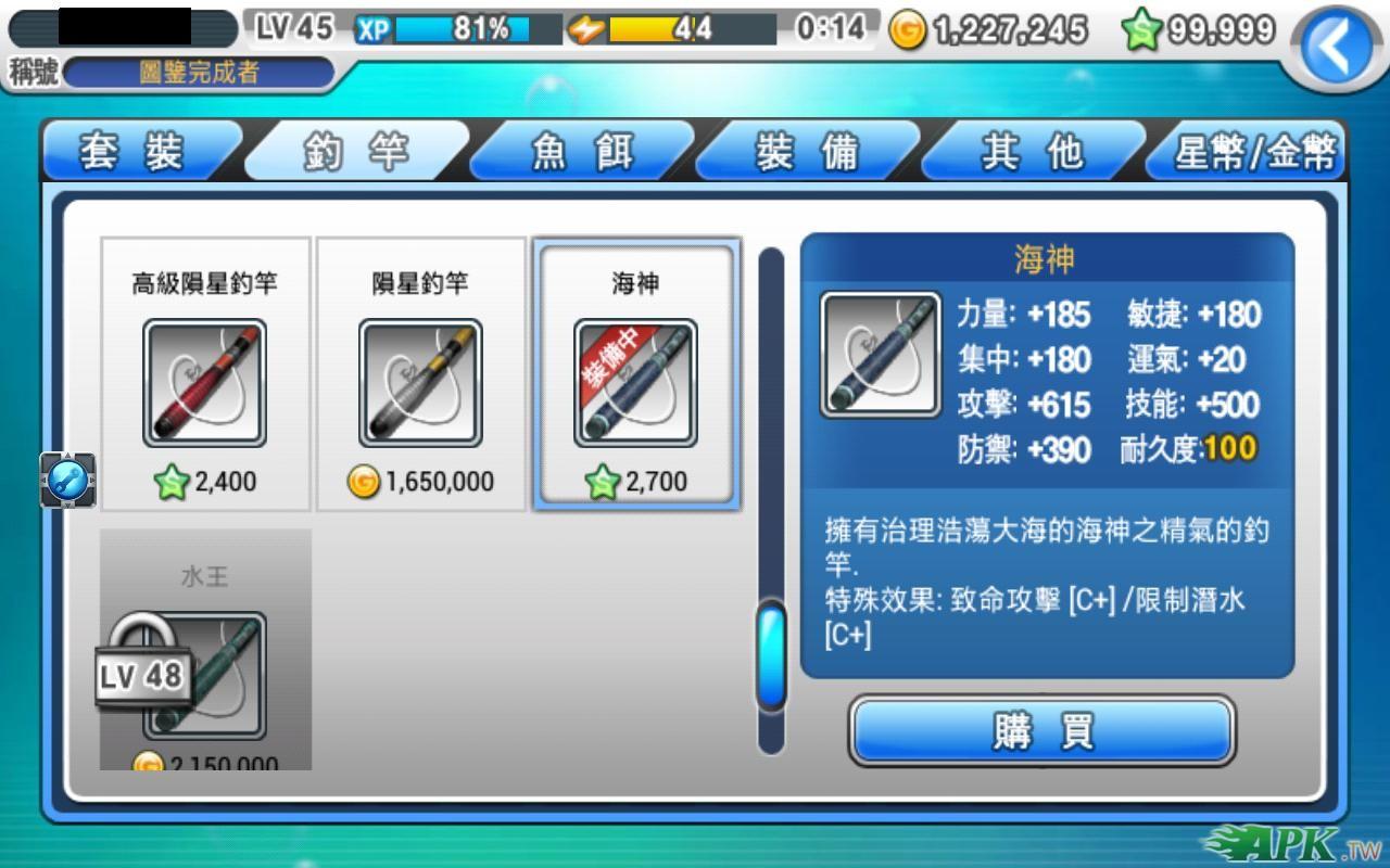 Screenshot_2013-11-26-20-06-44.JPG