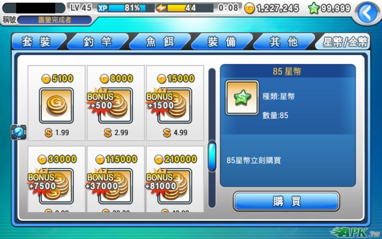 Screenshot_2013-11-26-20-06-51.JPG