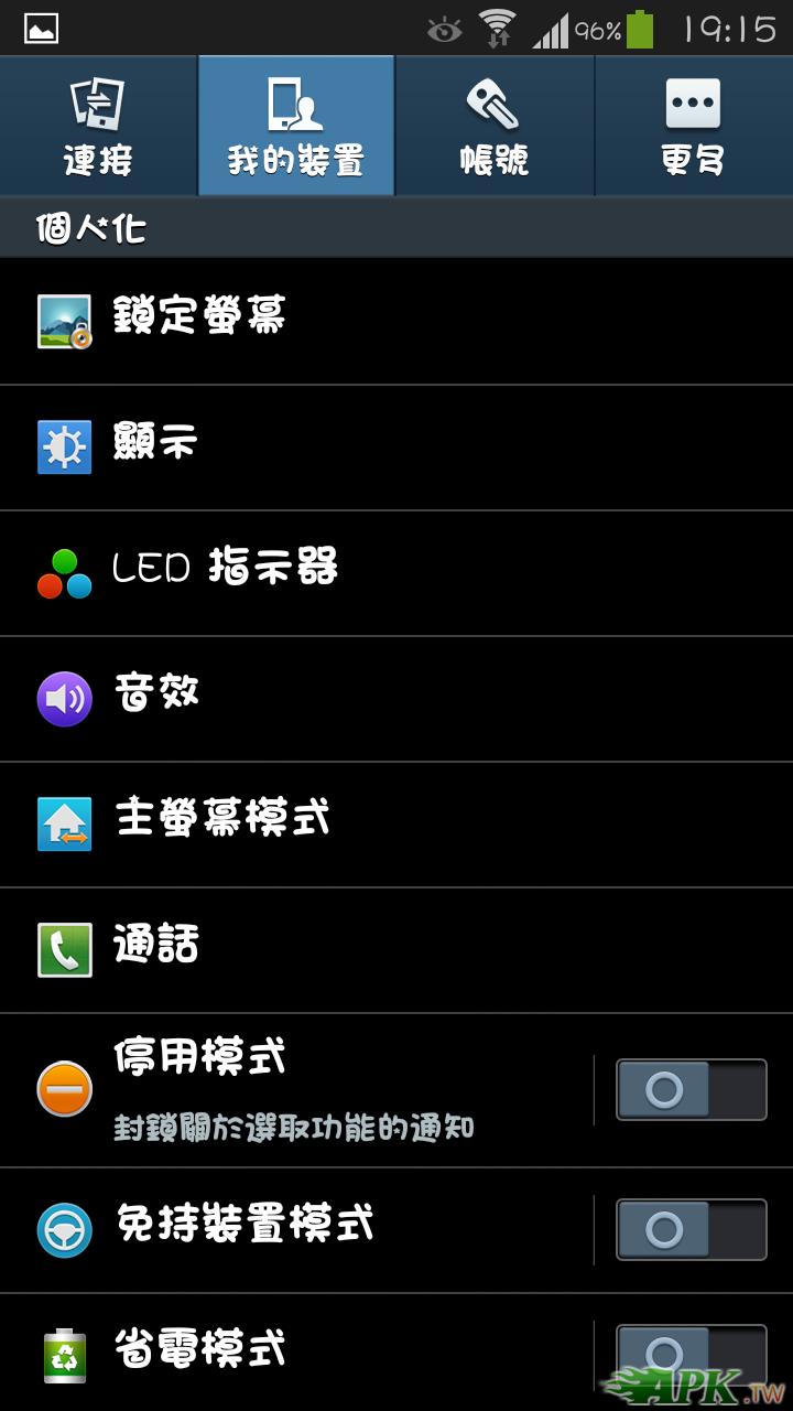 Screenshot_2013-11-30-19-15-50.png