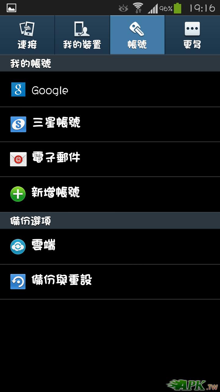 Screenshot_2013-11-30-19-16-03.png