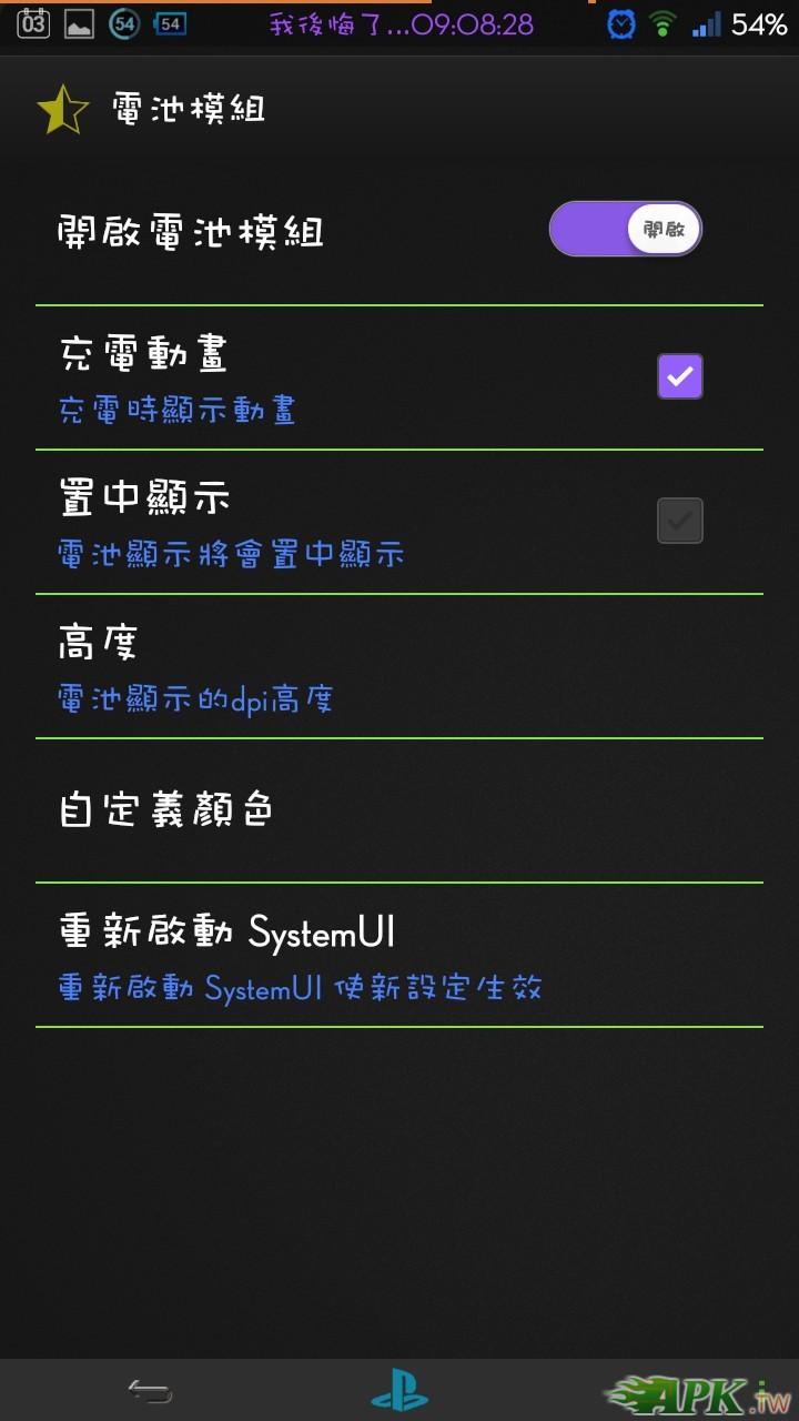 Screenshot_2013-12-03-21-08-31.jpg
