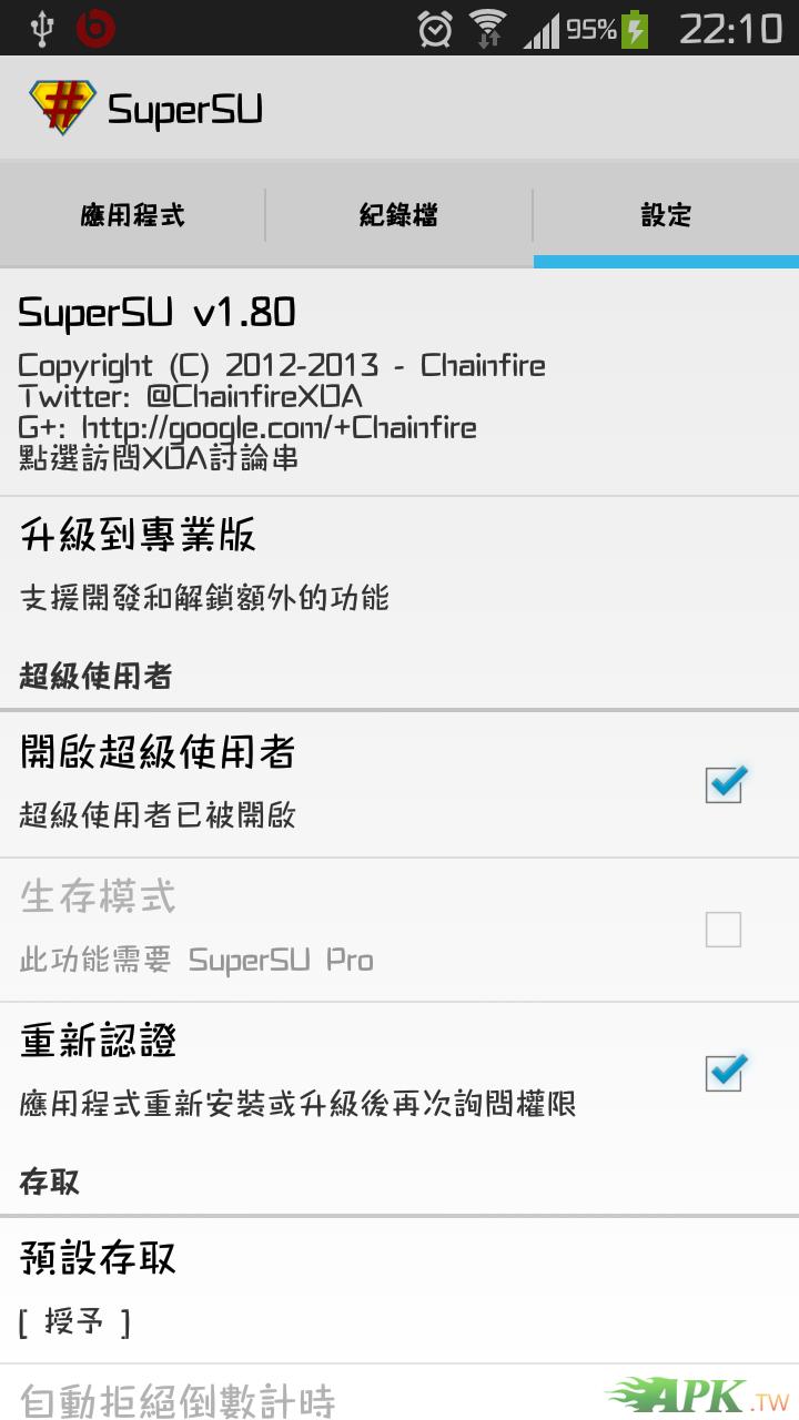 Screenshot_2013-12-04-22-10-37.png