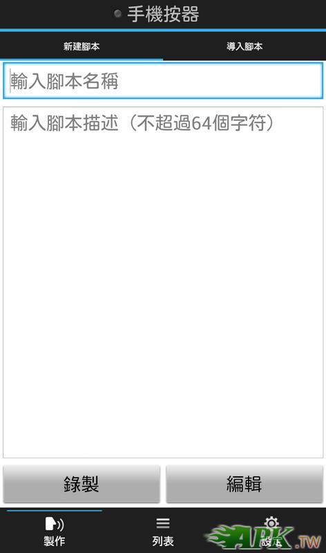 Screenshot_2013-12-06-04-39-58.png