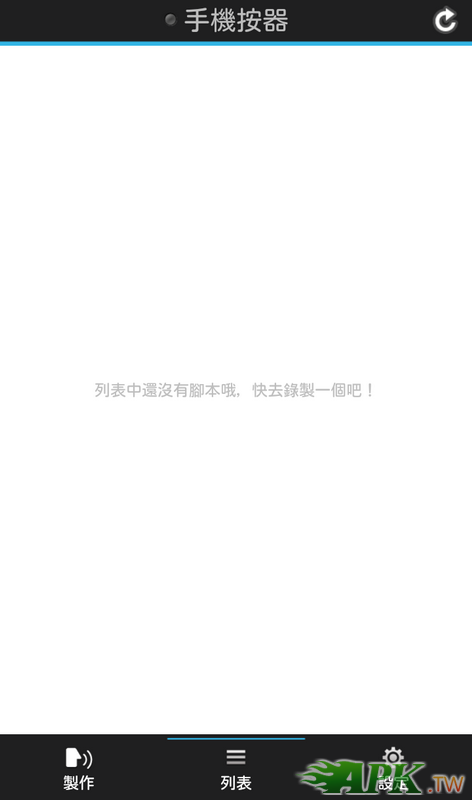Screenshot_2013-12-06-04-40-11.png