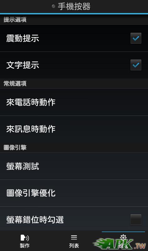 Screenshot_2013-12-06-04-40-55.png