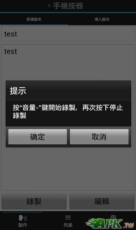 Screenshot_2013-12-06-04-41-12.png