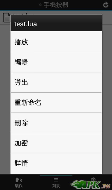 Screenshot_2013-12-06-04-42-02.png