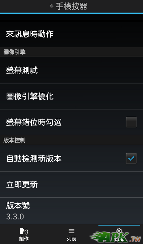 Screenshot_2013-12-06-04-48-15.png