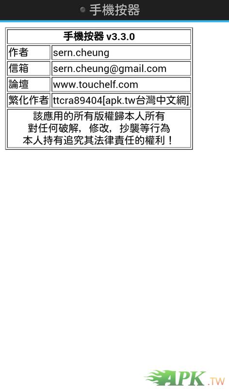 Screenshot_2013-12-06-04-49-22.png