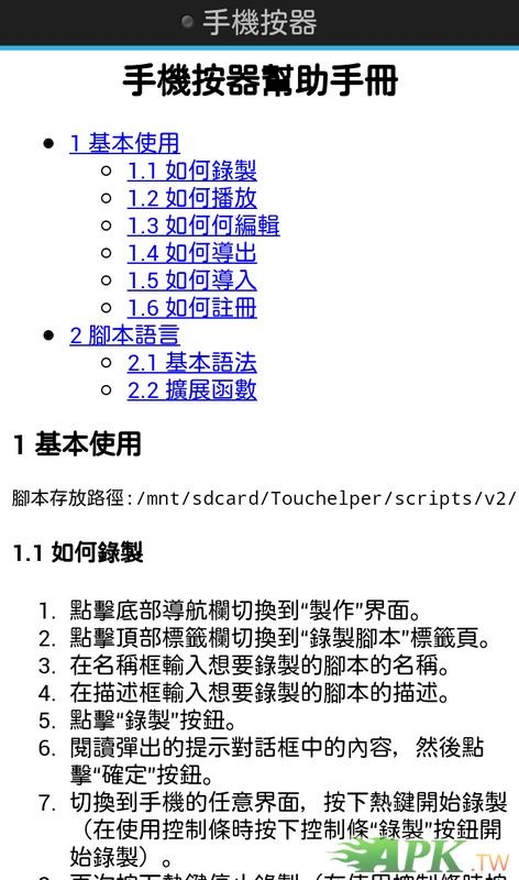 Screenshot_2013-12-06-05-31-40.png