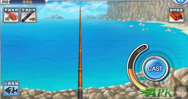 釣魚畫面.jpg