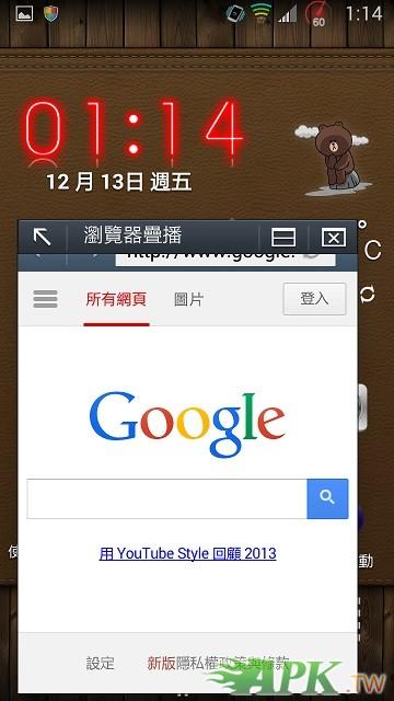 Screenshot_2013-12-13-01-14-36.jpg