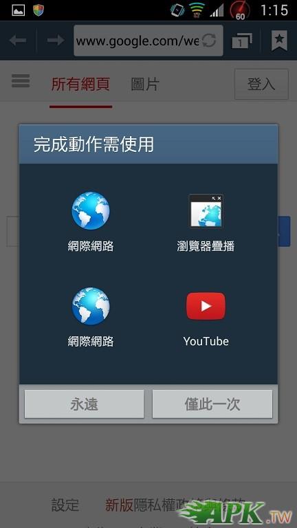 Screenshot_2013-12-13-01-15-16.jpg
