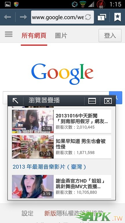 Screenshot_2013-12-13-01-15-30.jpg