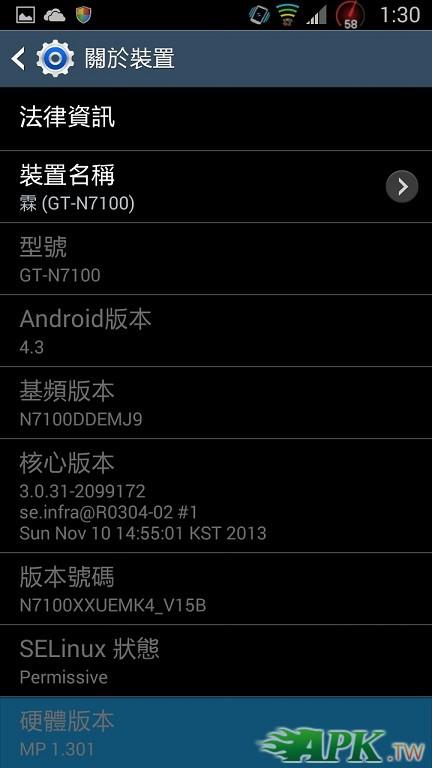 Screenshot_2013-12-13-01-30-15.jpg