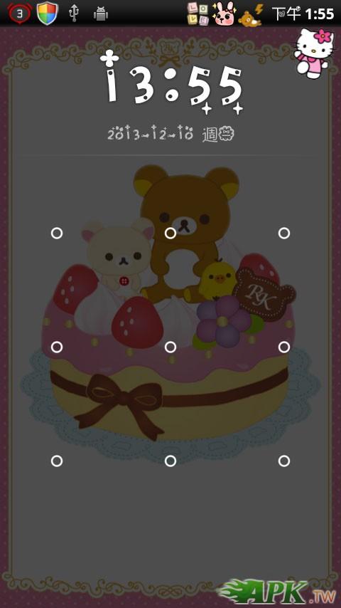 screenshot_2013-12-10_1355_1.jpg