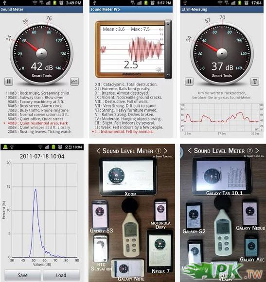 Sound Meter Pro-1.jpg