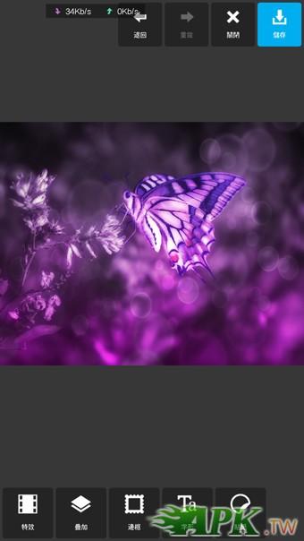 Pixlr 10.jpg