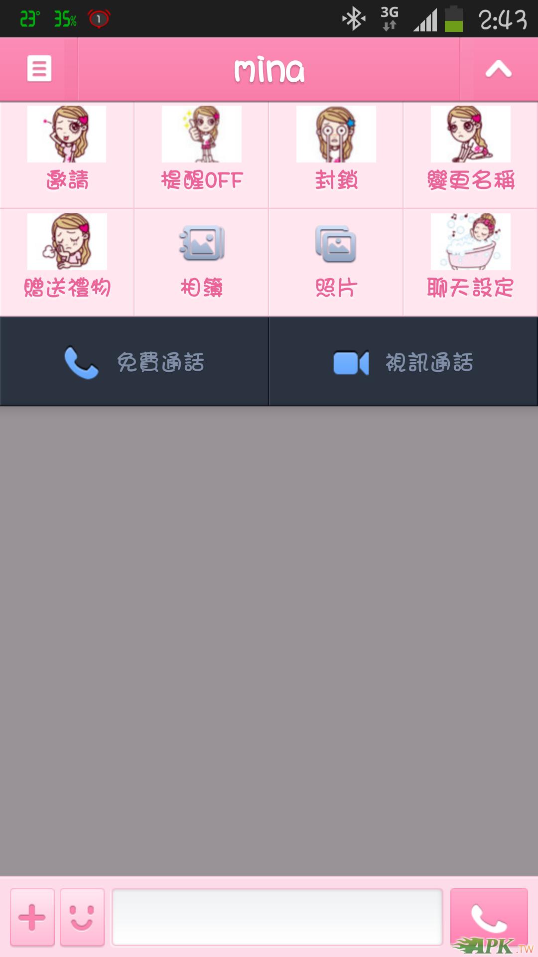 Screenshot_2013-12-27-02-43-16[1].png