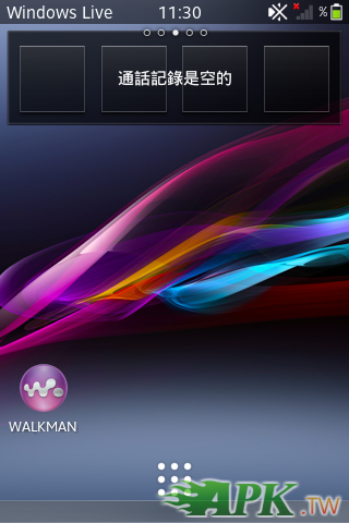 Screenshot_2013-12-31-11-30-32.png