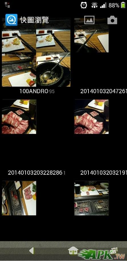 2014-01-03 14.04.27.jpg