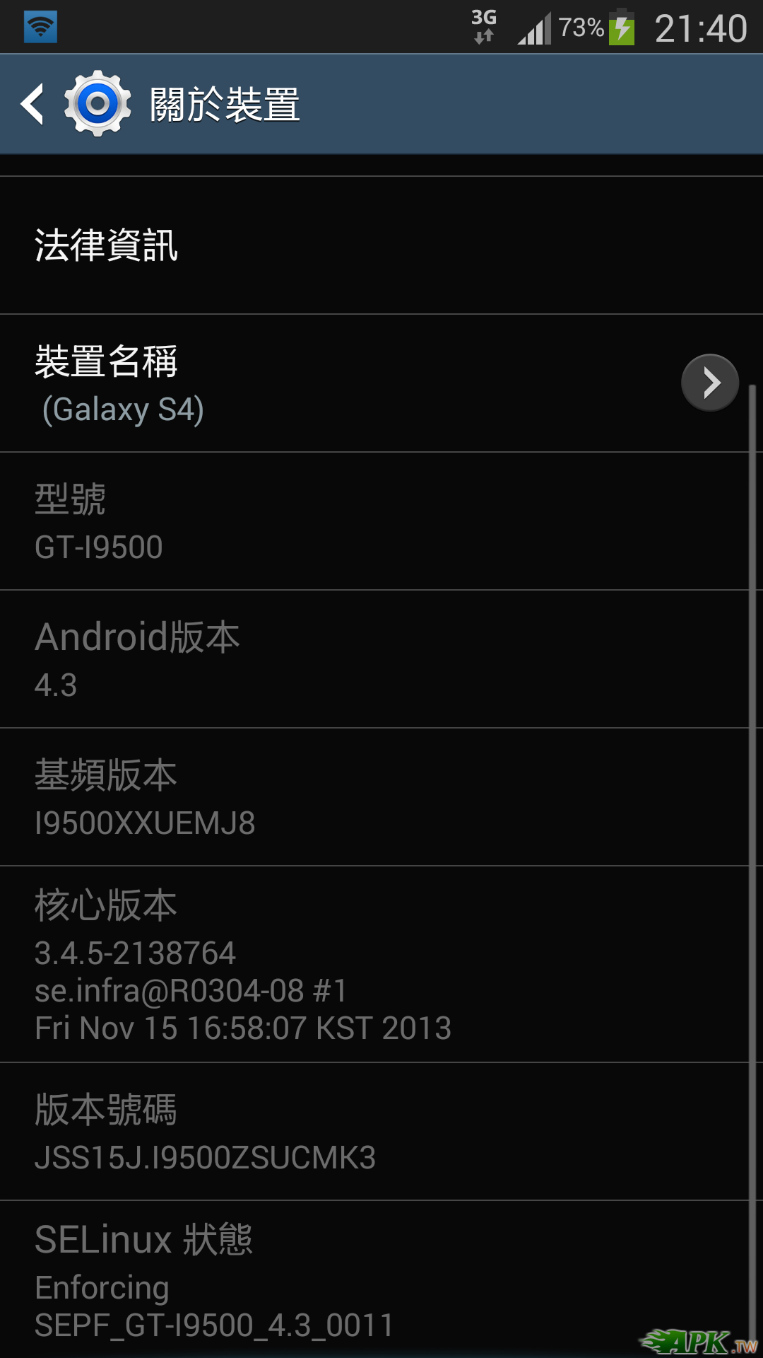 Screenshot_2014-01-06-21-40-14.png