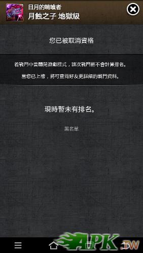 Screenshot_2014-01-22-18-27-31.png