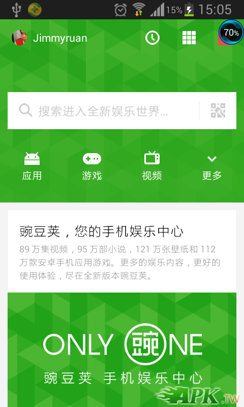 Screenshot_2014-01-24-15-05-52.png
