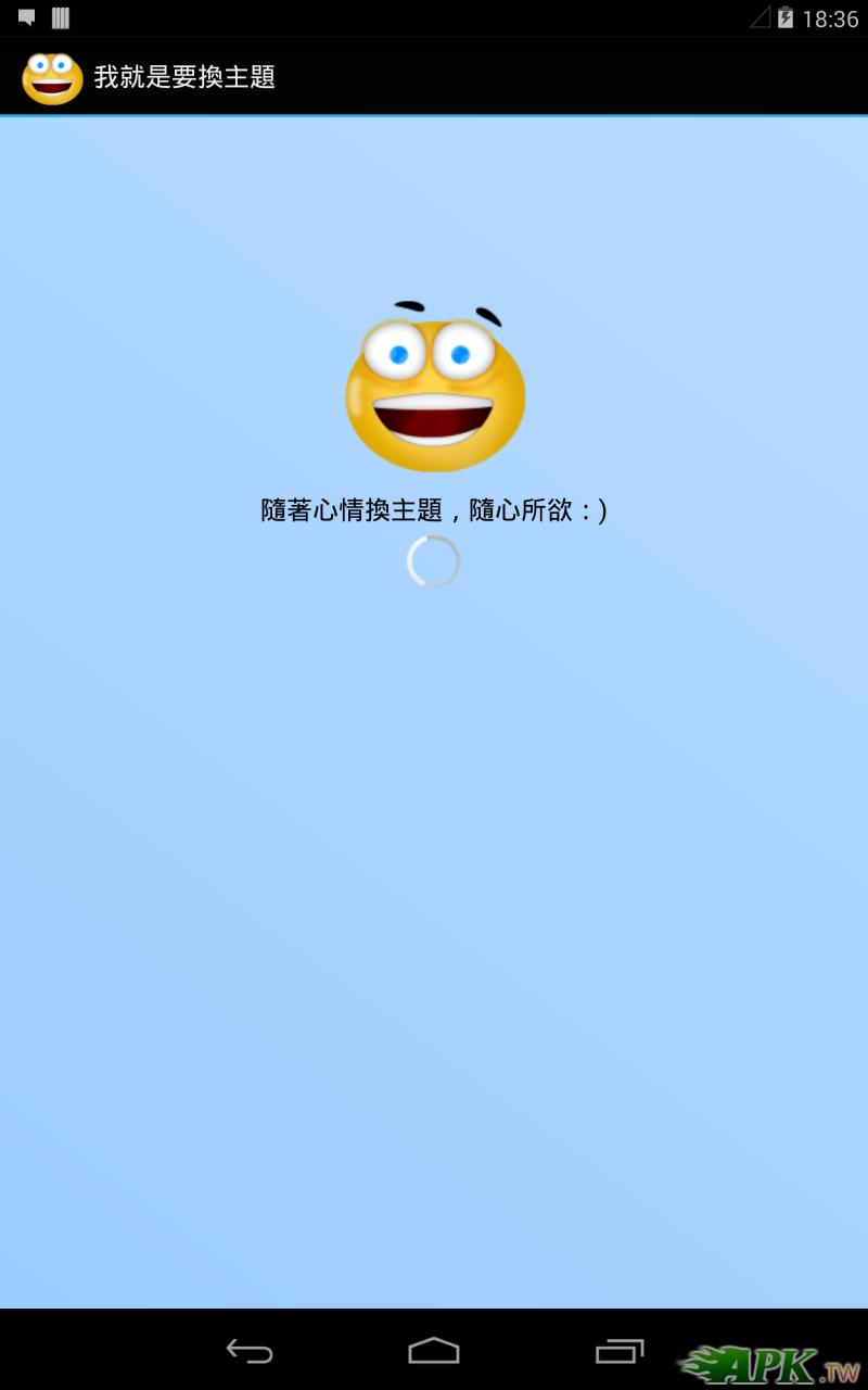 Screenshot_2014-01-26-18-36-33.png