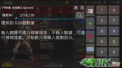Screenshot_2014-02-03-20-20-10.png
