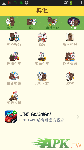 Screenshot_2014-02-26-01-11-11.png