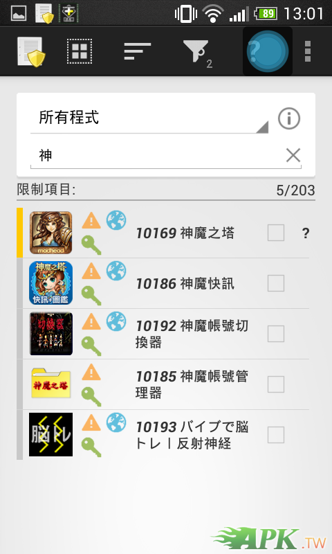 2014-03-02-13-01-06.png