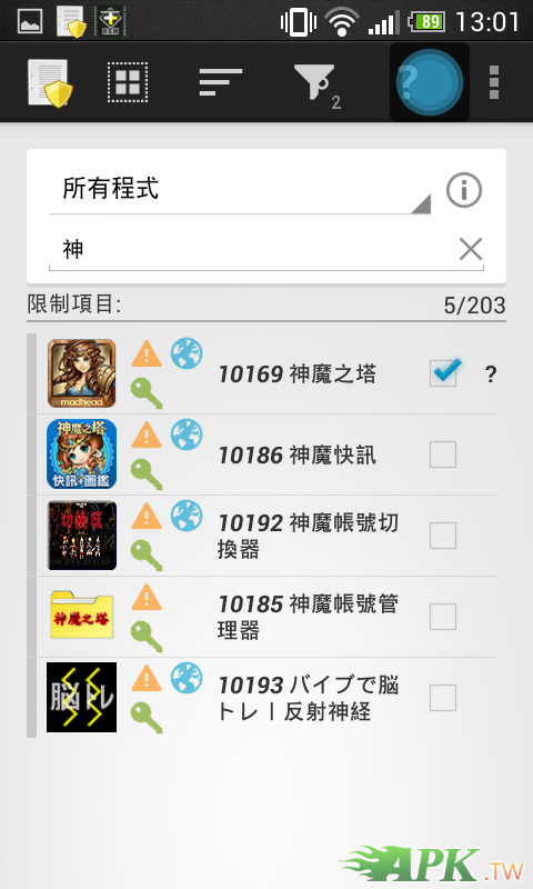2014-03-02-13-01-26.png
